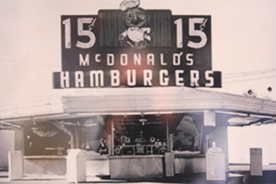 mcdonalds  mcdonalds